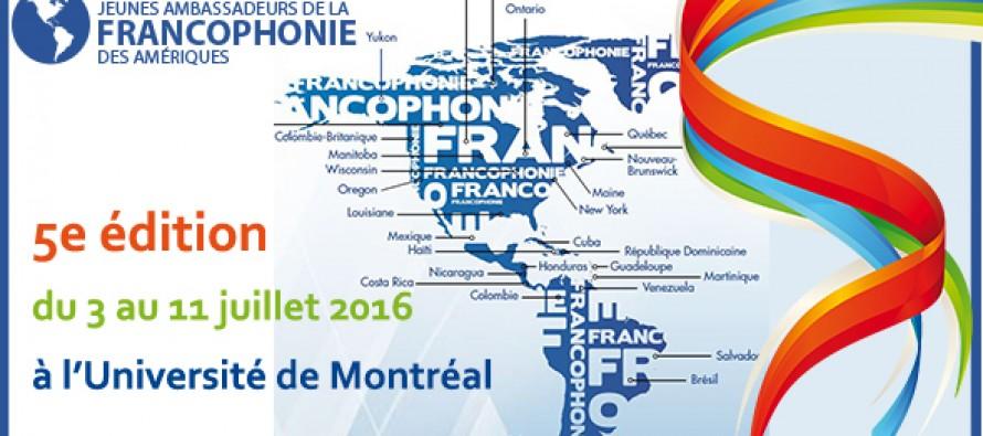 Appel aux jeunes francophones des Amériques !