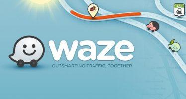 Conducteurs, connaissez-vous la révolutionnaire application Waze ?